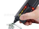 供应测钻笔、钻石笔 / 热导仪 / 钻石鉴别仪 钻石热导仪