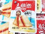 华忠扬帆 人鱼之恋 耳茸布丁 原味/香辣 一箱5公斤