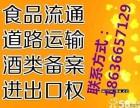 太原代理记账公司太原新佰客财税