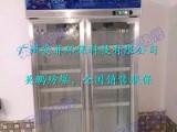 北京防爆冰箱,英鹏防爆冰箱400升冷藏柜