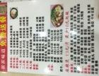崔崔味道快餐店