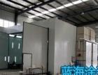 武汉蓝海经济环保型汽车烤漆房 电加热高温喷烤漆房