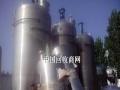 回收二手制药厂生产设备