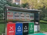 西安星可垃圾房 星可垃圾亭 星可垃圾分类亭 垃圾投放亭