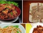 广州顶正套餐:木桶饭+卤煮火烧+排骨米饭培训免加盟