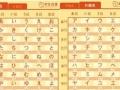 常州上元日语50音图专业培训0基础一对一培训中心