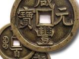 名人字畫瓷器玉器古幣銀元雜項出手買賣私下交易價格咨詢鑒定