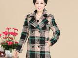 2014秋冬装新款中老年女装时尚格子妈妈装毛呢外套双排扣开衫大衣