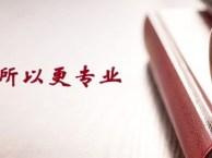江桥法律咨询律师,江桥律师法律咨询,江桥万达法律咨询