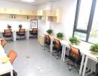 芙蓉商业旺区超甲-级物业 旺德府国际 1到20人办公室出租