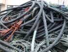 绍兴电缆回收站绍兴不锈钢回收