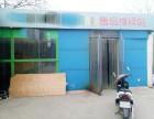 中华大街北国超市紧邻 一层 100平米 有门前地 商业的太行机械