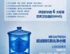 人民通惠-负氢惠净水器