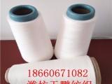 供应环锭纺天丝纱21支16支30支32支40支等国产天丝纱