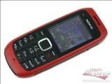批发 C1-00老人手机,简便非智能手机、低价国产手机。