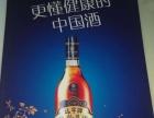 【广誉远龟龄集酒】加盟/加盟费用/项目详情