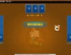 做专业棋牌游戏开发手机棋牌游戏开发