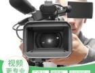 杭州启蛰文化企业宣传片拍摄一对一服务