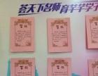 荆州中考1对1冲刺辅导,初三数物英补习,重拳出击
