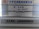 南阳网络推广,网络公司,优化,做网站,南阳网站制作,钱