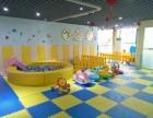 苏州姑苏区智护婴托中心秋季招生4-24个月宝宝