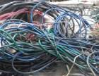 惠州旧电缆回收多少钱一吨