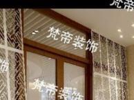 承接各类室内装修效果图渲染,cad制图,室内设计业