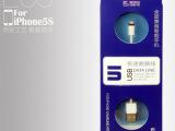 倍斯奇233 苹果5数据线 iphone5S数据线 苹果5s数据
