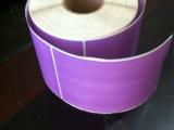 厂家印制各种大小、彩色物流标签纸、彩色条码纸、不干胶标签纸