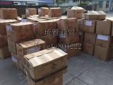 服饰 广东中山20年服装老厂货源 琉雅商贸 视频看货