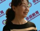 考研辅导名师:靳连冬