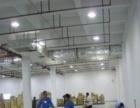 专业承接别墅新房开荒保洁外墙清洗地板打蜡平民价格