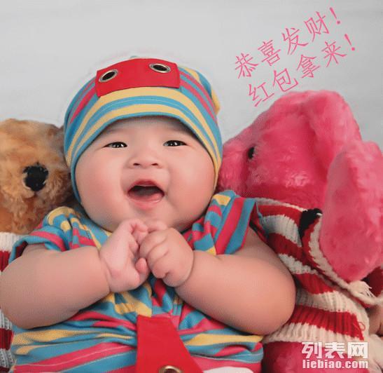 通州龙凤贝贝时尚儿童摄影,拍满月照百天照