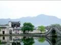 醉美江南 华东五市 五日游双水乡乌镇南浔+神奇茅山、句容樱花园