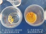 供應黃銅抗氧化劑 紫銅防變色保護劑