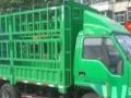许昌正时达货的货车出租运送货物
