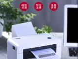 快递面单打印机汉印N41