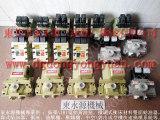 AKC-80冲床超负荷泵,气动冲床过载保护器维修-PDH-1