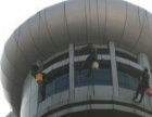 桂林灌阳县高空清洗外墙公司、广告牌清洗公司