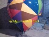海边装饰玻璃钢热气球雕塑定制批发零售厂家