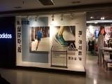 广州威迅广告安装喷绘写真,写真背胶安装公司
