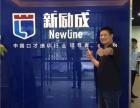 郑州中原区哪里有口才培训班?