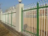 锌钢护栏,铝合金护栏,铁艺护栏,别墅护栏,小区护栏,庭院护栏