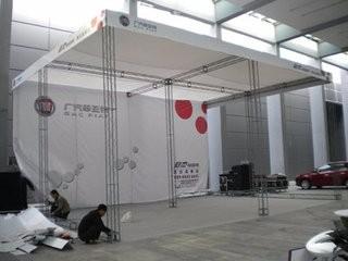 鹤壁天宇演出活动策划公司