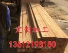 唐山木跳板批发 津大木业
