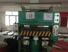 梅州厂家重金求购剪板机 各种机床设备