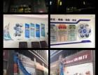 专业承接大型户外广告灯箱发光字制作安装一体化服务