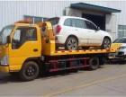 保定高速救援拖车 保定附近救援拖车电话是多少?