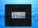 供应华迈电子HM3L-J8Z02W12v