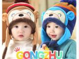 帽子批发 儿童帽子秋冬针织毛线帽公主妈妈卡通猴子耳朵护耳帽子